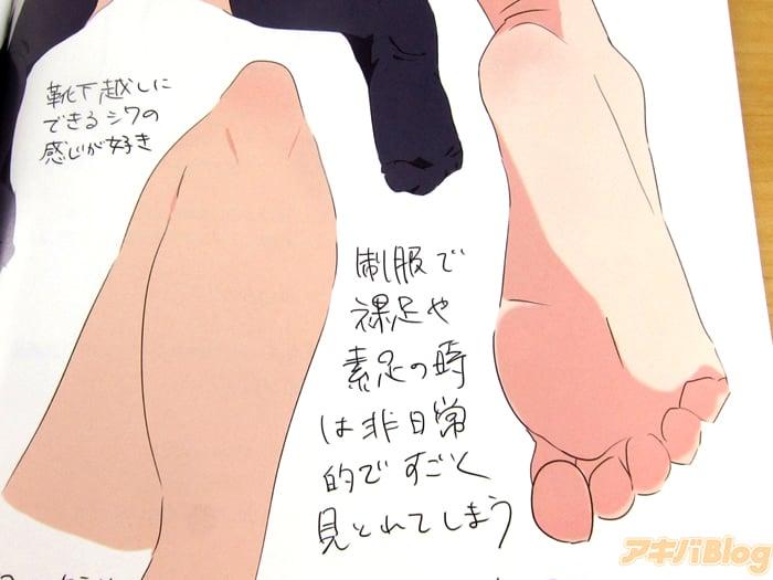 社团toi_et_moi 恋腿・恋足插画同人志「LEG&FOOT」 - 插画, 布鲁马, 大腿, 原创, 制服, 体操服 - ACG17.COM