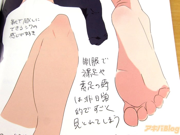 社团toi_et_moi 恋腿・恋足插画同人志「LEG&FOOT」 - ACG17.COM