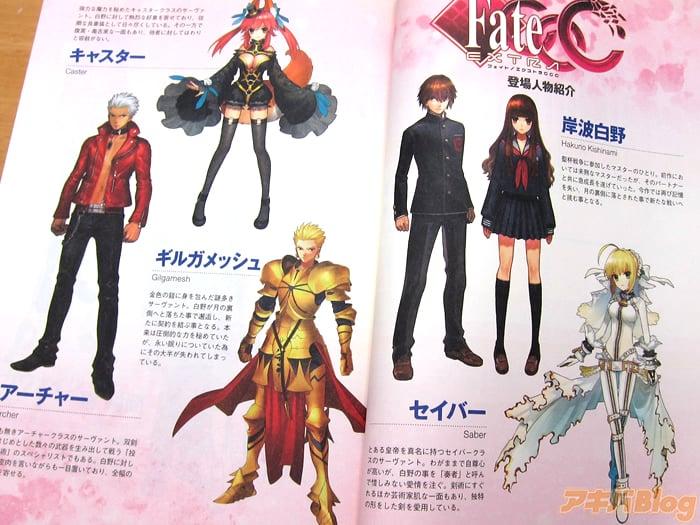 Fate/EXTRA CCC脚本集1「奈须きのこ书写的热情轻盈的脚本佳作」 - ACG17.COM