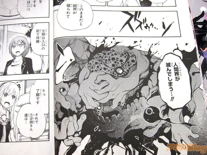 战×恋第3卷「至今为止从未有过程度的工口level-up!工口与战斗的正式解禁!」 - ACG17.COM